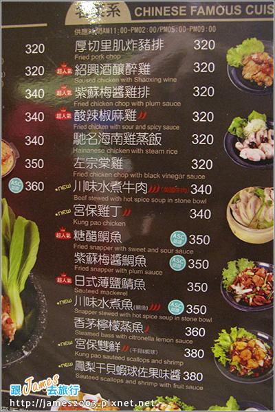 [台中美食] 異人館咖啡部屋(北屯軍福店)15.JPG