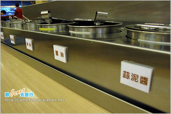 台中美食-品心港式飲茶-成都店025.JPG