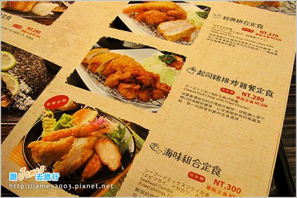 樹太老日本定食專賣店台中復興愛買店23.JPG