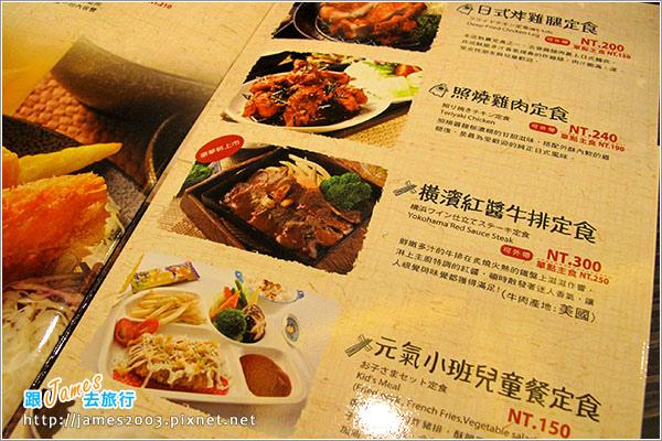 樹太老日本定食專賣店台中復興愛買店24.JPG