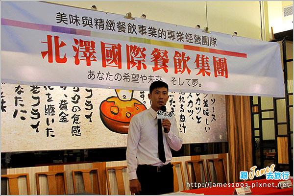 樹太老日本定食專賣店台中復興愛買店27.JPG