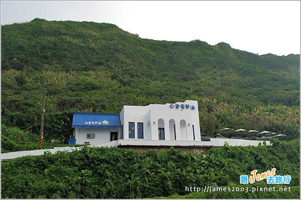 [基隆景點美食] 潮境公園&希臘天空海景餐廳(近海洋科技博物館)25.JPG