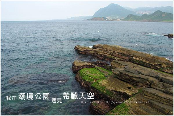 [基隆景點美食] 潮境公園&希臘天空海景餐廳(近海洋科技博物館)00