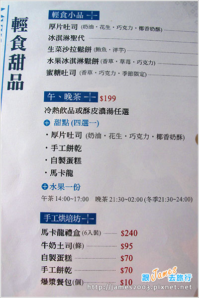 基隆外木山-私人島嶼景觀餐廳23.JPG