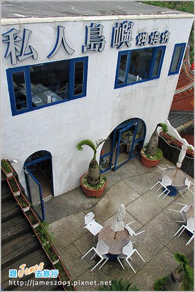 基隆外木山-私人島嶼景觀餐廳26.JPG