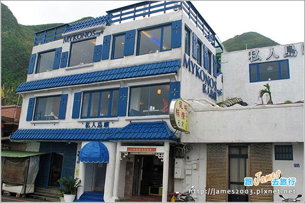 基隆外木山-私人島嶼景觀餐廳33.JPG