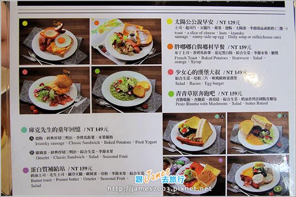 台中北屯-早午餐-鯊魚咬吐司12.JPG