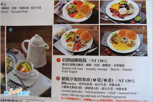 台中北屯-早午餐-鯊魚咬吐司13.JPG