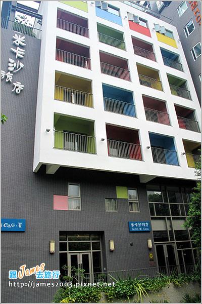 [台中早午餐] Mi Cafe' 覓咖啡12.JPG