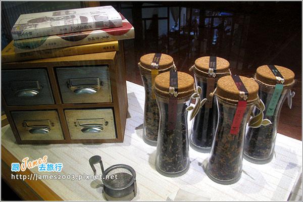 【南投魚池】日月潭-廖鄉長紅茶故事館、紅玉的花茶店08.JPG