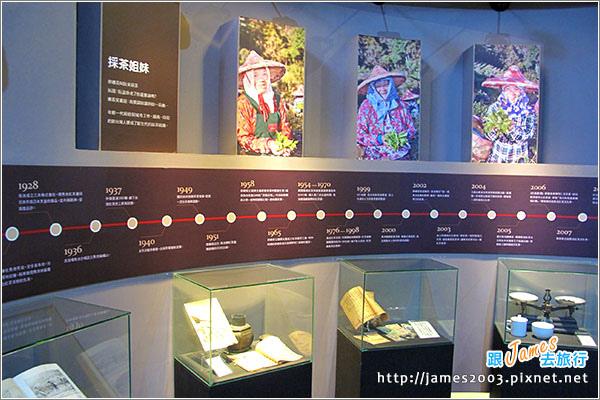 【南投魚池】日月潭-廖鄉長紅茶故事館、紅玉的花茶店12.JPG