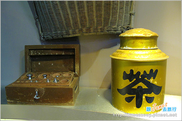 【南投魚池】日月潭-廖鄉長紅茶故事館、紅玉的花茶店11.JPG