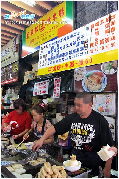 台中第二市場美食04.JPG