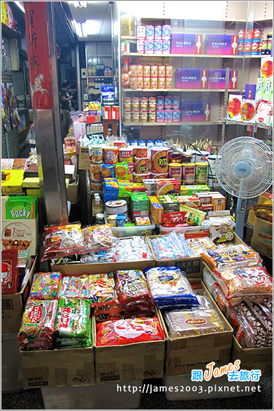 台中第二市場美食09.JPG