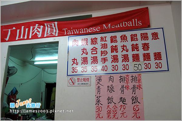 台中第二市場美食13.JPG