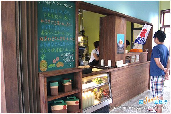 【台中大坑】老房子新創意-三時冰果店吃冰去04.JPG