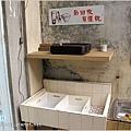 【台中大坑】老房子新創意-三時冰果店吃冰去07.JPG