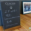 【台中美食】北歐風-冰河咖啡-下午茶14.JPG