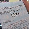 [南投景點] 日月潭纜車、九族文化村兩日遊04.JPG