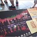 [南投景點] 日月潭纜車、九族文化村兩日遊06.JPG
