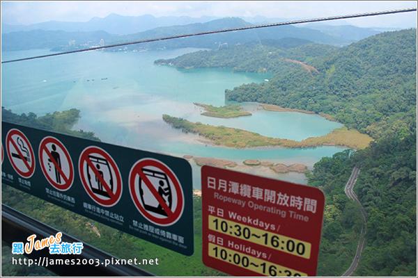 [南投景點] 日月潭纜車、九族文化村兩日遊12.JPG