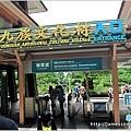 [南投景點] 日月潭纜車、九族文化村兩日遊16.JPG