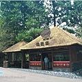 [南投景點] 日月潭纜車、九族文化村兩日遊17.JPG