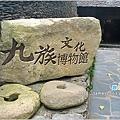 [南投景點] 日月潭纜車、九族文化村兩日遊28.JPG