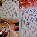 台中美食推薦-三道一鍋日式極品涮涮鍋(prime等級牛肉)6.JPG