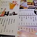 台中美食推薦-三道一鍋日式極品涮涮鍋(prime等級牛肉)7.JPG