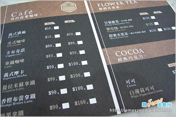 【台中美食】麵包舞曲(SOGO附近)06.JPG