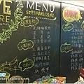 國立高雄餐旅大學貝尼特創意輕食村-香蕉霜淇淋03.JPG