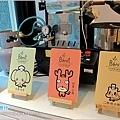 國立高雄餐旅大學貝尼特創意輕食村-香蕉霜淇淋06.JPG