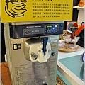 國立高雄餐旅大學貝尼特創意輕食村-香蕉霜淇淋17.JPG