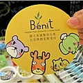 國立高雄餐旅大學貝尼特創意輕食村-香蕉霜淇淋23.JPG