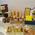 國立高雄餐旅大學貝尼特創意輕食村-香蕉霜淇淋26.JPG