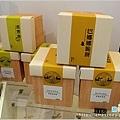 國立高雄餐旅大學貝尼特創意輕食村-香蕉霜淇淋28.JPG