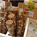國立高雄餐旅大學貝尼特創意輕食村-香蕉霜淇淋29.JPG