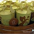 國立高雄餐旅大學貝尼特創意輕食村-香蕉霜淇淋32.JPG
