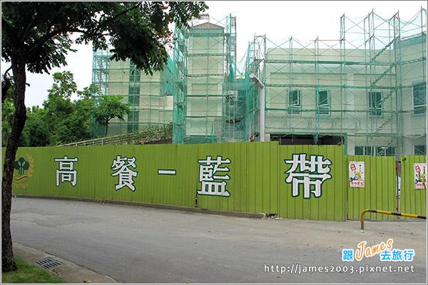 國立高雄餐旅大學貝尼特創意輕食村-香蕉霜淇淋35.JPG