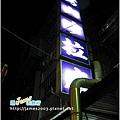 【台中美食】烤肉沙拉店10.JPG