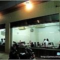 【台中美食】烤肉沙拉店11.JPG