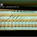 沖繩單軌電車-逛街攻略03.JPG