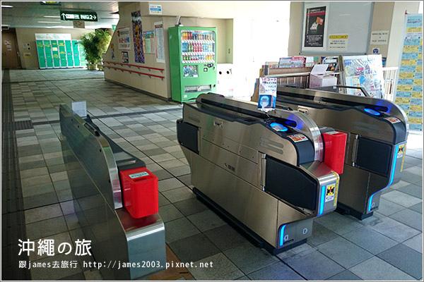 沖繩單軌電車-逛街攻略05.JPG