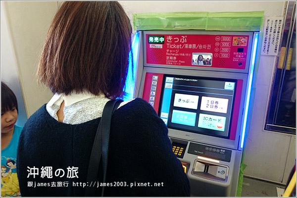 沖繩單軌電車-逛街攻略04.JPG