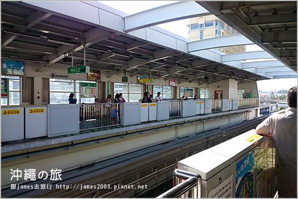 沖繩單軌電車-逛街攻略09.JPG
