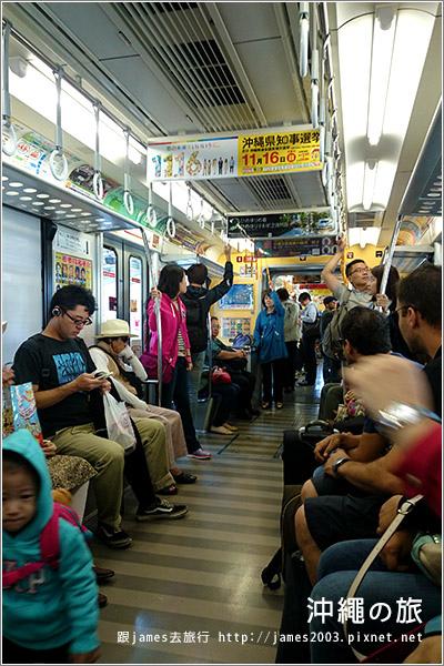 沖繩單軌電車-逛街攻略12.JPG