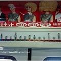 沖繩單軌電車-逛街攻略13.JPG