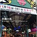 【沖繩旅行】沖繩單軌電車-逛街攻略11.JPG