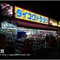 【沖繩旅行】沖繩單軌電車-逛街攻略07.JPG